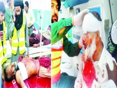 ورکنگ باؤنڈری پر بھارتی فائرنگ، گولہ باری، خاتون جاں بحق، 16 افراد زخمی؛ فائر بندی کیخلاف ورزیاں جاری رہیں تو منہ توڑ جواب دیا جایئگا: نواز شریف