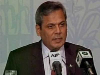 بھارتی فوج مقبوضہ کشمیر میں بے گناہ لوگوں کی نسل کشی کررہی ہے: ترجمان دفتر خارجہ
