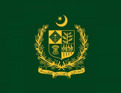 وفاقی حکومت کی جانب سے ملک بھر میں جاری ترقیاتی کاموں کے لئے ایک کھرب 51 ارب سے زائد کی رقم جاری