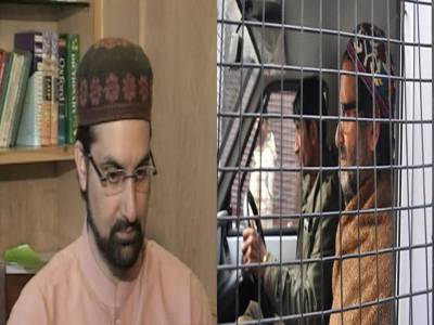 یاسین ملک اور میر واعظ کی گرفتاری کےخلاف احتجاج,کشمیریوں کو بس آزادی چاہیے:یاسین ملک