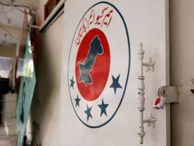 متحدہ پر پابندی:سندھ ہائیکورٹ کا تمام منتخب اراکین کو وکالت نامے جمع کرانے کا حکم