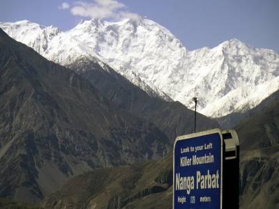 بابوسر ٹاپ،نانگا پربت پر موسم سرما کی پہلی برف باری