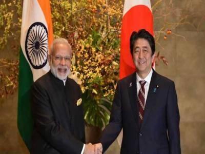 بھارت اور جاپان نے سول جوہری معاہدے پر دستخط کر دئیے, اکیسویں صدی کا محور ایشیا ہی ہو گا: مودی