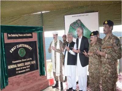 سوات میں فوجی چھاؤنی کا سنگ بنیاد رکھ دیا، ترقی کا نیا دور شروع ہوگا: آرمی چیف