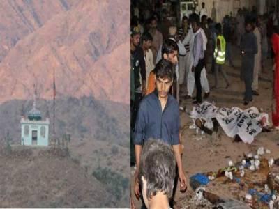 حب: مزار پر خودکش دھماکہ، خواتین، بچوں سمیت 40 سے زائد جاں بحق، 110 زخمی، سی پیک اور بلوچستان پر حملہ ہے، ترجمان صوبائی حکومت