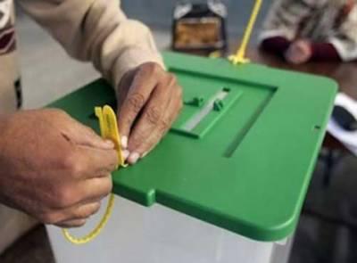 جھنگ میں پنجاب اسمبلی کے حلقہ پی پی اٹھہتر میں ضمنی الیکشن کیلئے پولنگ جاری ہے