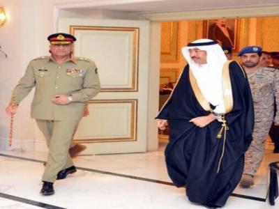 آرمی چیف 3 روزہ دورہ پر سعودی عرب پہنچ گئے سول عسکری قیادت سے ملاقات، عمرہ بھی کریں گے