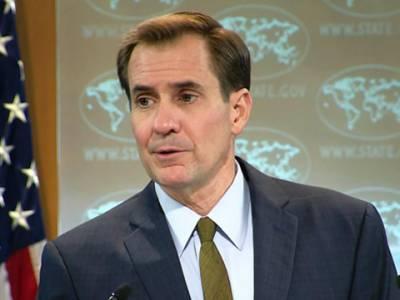امریکا کا افغانستان میں قیام امن کے حوالے سے پاکستان، چین اور روس کے مذاکرات کا خیر مقدم