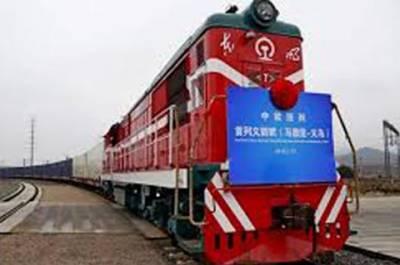 چین نے لندن تک پہلی مال بردار ٹرین سروس بھی شروع کر دی