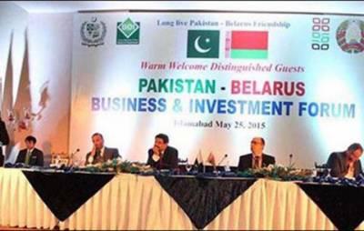 اسلام آباد: بیلاروس پاکستان تجارتی و معاشی کمیشن کا چوتھا اجلاس مارچ میں اسلام آباد میں ہوگا