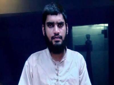 بھارتی تحقیقاتی ایجنسی نے لشکرطیبہ کے مشتبہ رکن بہادر علی کیخلاف چارج شیٹ داخل کرا دی