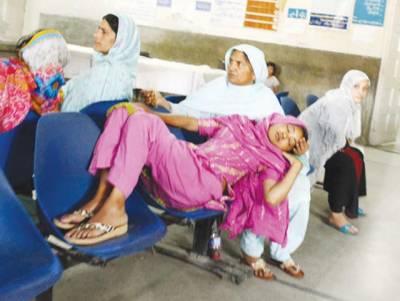 لاہورمیں ینگ ڈاکٹرز کا دوسرے روز بھی کام کرنے سے انکار