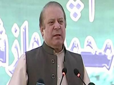 وزیر اعظم کی سندھ حکومت پر کڑی تنقید، کروڑ وں کے ترقیاتی اعلانات