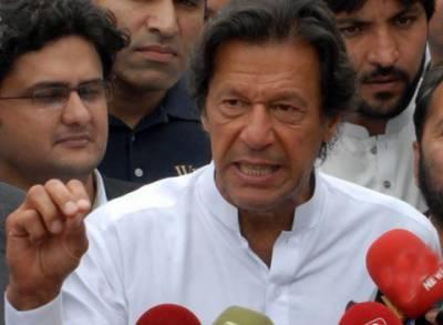 جب جے آئی ٹی بنی تومٹھایاں بانٹیں گئیں، اب تلاشی لی جارہی ہے توحملے کیے جارہے ہیں:عمران خان
