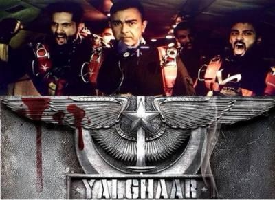 """پاکستانی فلم """"یلغار' '60 ممالک اور8 زبانوں میں ریلیز ہوگی"""