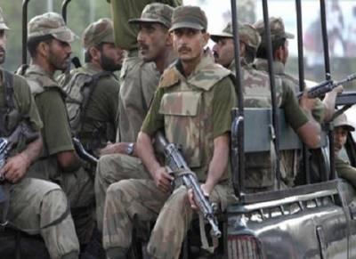 کھاریاں اور سرائے عالمگیر میں سرچ آپریشن ، 20مشتبہ افراد گرفتار: آئی ایس پی آر