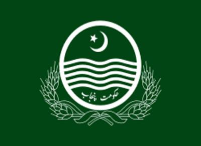 پنجاب حکومت نے عیدالفطر پر دی جانے والی تعطیلات کا نوٹیفکیشن جاری کر دیا