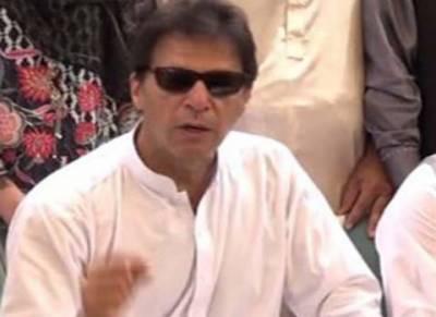 میاں برادران جے آئی ٹی کے سامنے اس انداز میں پیش ہوئے جیسے کوئی ملک فتح کرلیا ہو: عمران خان