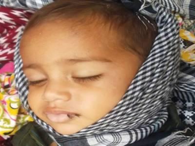 جڑانوالہ: ڈیڑھ سالہ بچہ گھر کی دہلیز پر گندے نالے میں گر کر جاں بحق