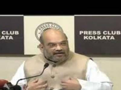 بی جے پی کا دلت رہنما کو بھارت کا صدر نامزد کرنے کا اعلان