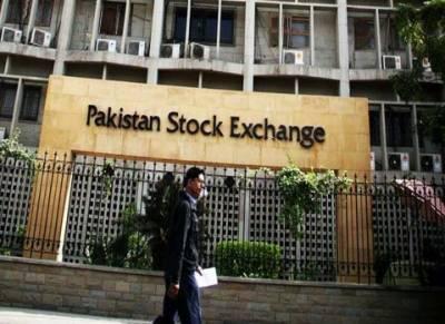 عید کی چھٹیوں کے سبب پاکستان اسٹاک میں 6 روز کاروبار بند رہے گا: انتظامیہ