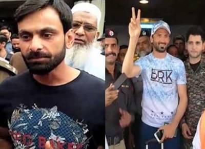 چیمپئنز ٹرافی میں فاتح کے بعد محمد حفیظ اور جنید خان بھی وطن واپس پہنچ گئے