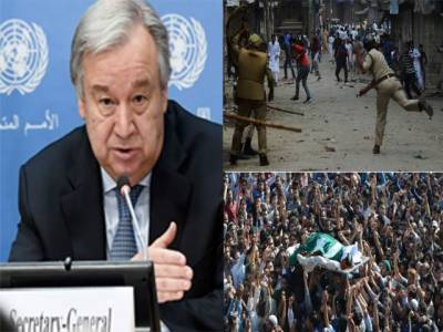 مسئلہ کشمیر مذاکرات سے حل کرانے کیلئے کوشاں ہیں، سیکرٹری جنرل اقوام متحدہ ؛ پاکستان ، بھارت بات چیت پر متفق، جلد پیشرفت ہوسکتی ہے، امریکہ