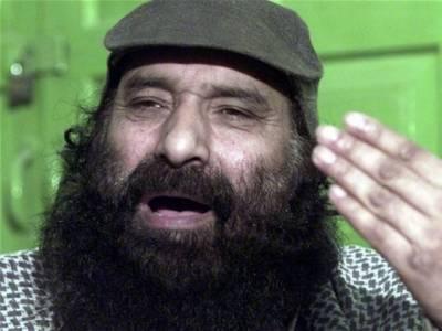 امریکا نے حزب المجاہدین کے سربراہ سید صلاح الدین کو دہشتگرد قرار دیتے ہوئے ان کا نام عالمی دہشتگردوں کی فہرست میں شامل کرلیا