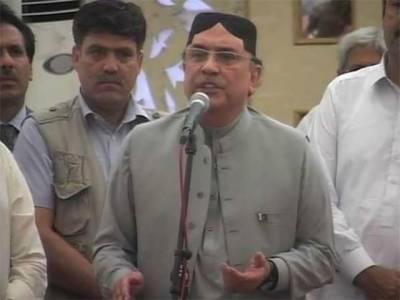 سی پیک ہماری سوچ، پاکستان کو چائنہ کا تحفہ پی پی نے دیا، میاں صاحب کو آج پتا چلا احتساب کیا ہوتا ہے ، ابھی تو ابتدا ہے: زرداری