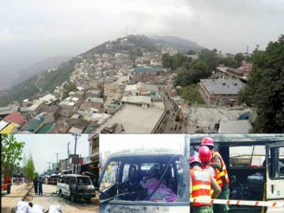 مری لفٹ ٹوٹنے سے 13 افراد جاں بحق، 8 زخمی: شاہ کو ٹ ، بھیرہ میں ٹریفک حادثات ، 9 افراد مارے گئے
