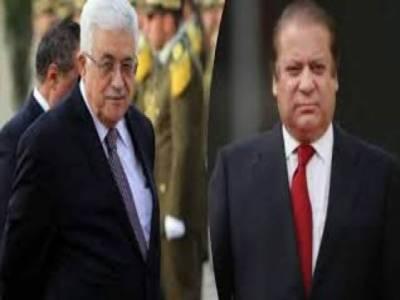 محمود عباس کا فون، سانحہ احمدپور شرقیہ پر اظہار افسوس؛ فلسطینیوں کی حمایت جاری رکھیں گے: نواز شریف