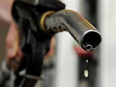 پٹرول 3.30 ، ڈیزل 2 روپے لیٹر سستا مٹی کا تیل 11 روپے لیٹر مہنگا کرنے کی سمری وزارت پٹرولیم کو ارسال