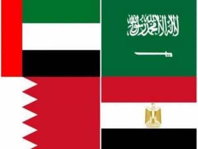 چار عرب ممالک نے متفقہ طور پر قطری جواب مسترد کردیا