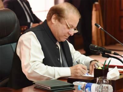 وزیراعظم کی زیرصدارت مشاورتی اجلاس،جے آئی ٹی رپورٹ، ملکی، سیاسی و معاشی صورتحال پر تبادلہ خیال