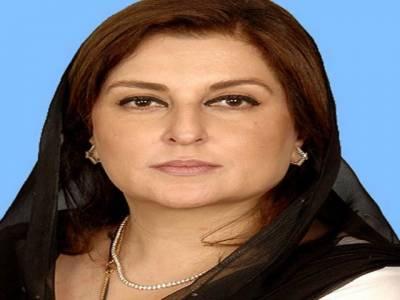 الیکشن کمشن کا فیصلہ کالعدم، سمیرا ملک چیئرپرسن ضلع کونسل خوشاب کے عہدے پر بحال