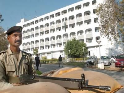 جماعة الاحرار عالمی دہشت گرد تنظیم قرار' پاکستان کا خیرمقدم