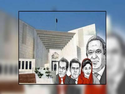 شریف خاندان نے جے آئی ٹی رپورٹ پر اعتراضات سپریم کورٹ میں جمع کرادیئے