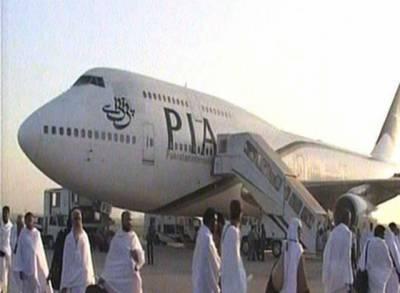 حج پروازوں کا آغاز,پہلی حج پرواز اسلام آباد سے مدینہ منورہ جائے گی