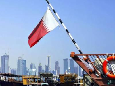 سعودی عرب سمیت چار ملکوں نے قطر کیلئے شرائط میں نرمی کر دی