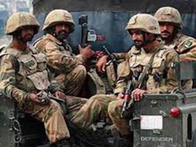 پاک فوج کا آپریشن خیبر فور کامیابی سے جاری، جوانوں نے نوے مربع کلومیٹر کا علاقہ دہشتگردوں سے کلئیر کرالیا، تیرہ دہشتگرد جہنم واصل