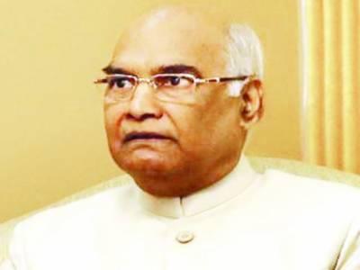 دلت رام ناتھ کووند بھارت کے نئے صدر منتخب ہو گئے