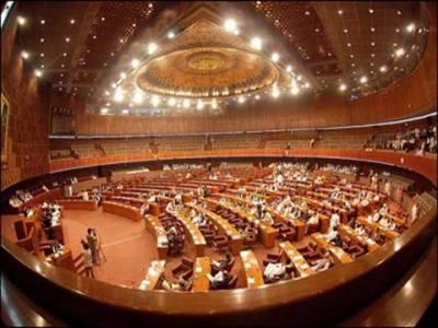 نئے وزیر اعظم کے انتخاب کے لیے قومی اسمبلی کا اجلاس منگل کو طلب