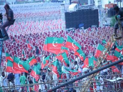 وزیر اعظم کی نااہلی پر تحریک انصاف کا آج یوم تشکر ،تیاریاں عروج پر
