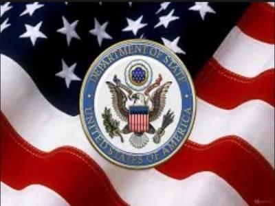 امریکہ نے مقبوضہ کشمیر میں سرگرم حزب المجاہدین کو دہشت گرد تنظیم قرار دیدیا