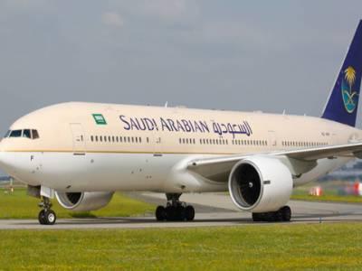 سعودی ایئرلائن کی 7 پروازیں قطری عازمین حج کے لیے مختص