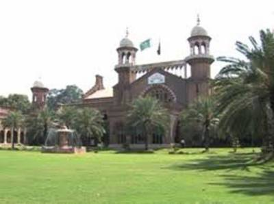 لاہور ہائی کورٹ نے نواز شریف کے خلاف توہین عدالت کی درخواست قابل سماعت ہونے یا نہ ہونےپر فیصلہ محفوظ کرلیا