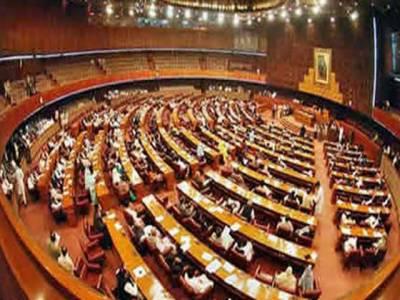 قومی اسمبلی: الیکشن بل سے 2018 کے انتخابات شفاف نہیں ہونگے، اپوزیشن نے مسترد کردیا