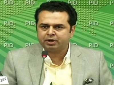 پارلیمنٹ کی عزت کی حفاظت کرنا اسپیکر کا فرض ہے:طلال چوہدری