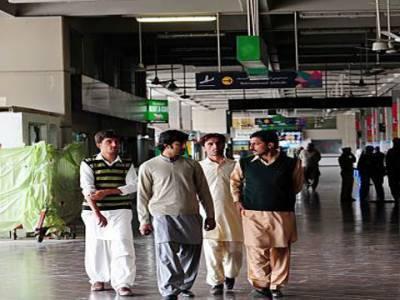 راولپنڈی :خراب موسم کے باعث بینظیر ایئرپورٹ پر پروازوں کا شیڈول متاثر