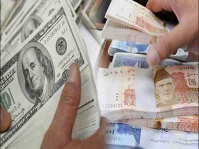 ملکی زرمبادلہ کے ذخائر 20ارب ڈالر سے تجاوز کر گئے:اسٹیٹ بینک آف پاکستان